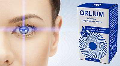 Орлиум для глаз