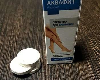 Как выглядят таблетки Аквафит