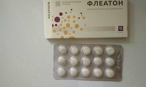 Упаковка и таблетки Флеатона