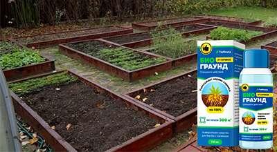 БиоГраунд защита от сорняков в Миассе